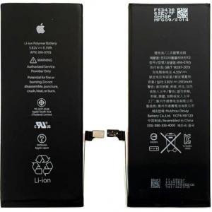 iphone 6 Plus Batarya Değişim Fiyatı 119 Tl , iphone Kadıköy Batarya Değişimi