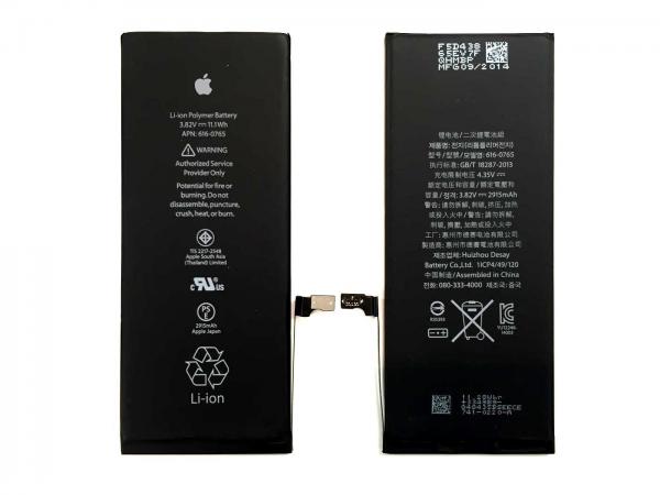 iphone 6s Plus Batarya Değişim Fiyatı 139 Tl , iphone Kadıköy Batarya Değişimi