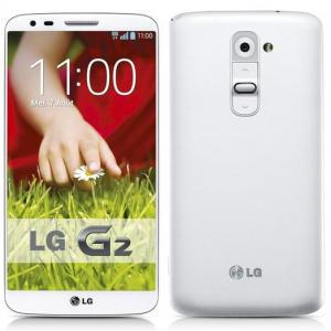 LG G2 Ekran Değişimi 249 TL Kadıköy