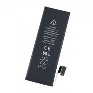 iphone 5s Batarya Değişim Fiyatı 79 Tl , iphone Kadıköy Batarya Değişimi