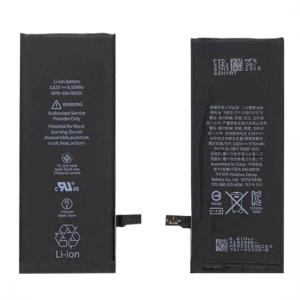 iphone 6s Batarya Değişim Fiyatı 139 Tl , iphone Kadıköy Batarya Değişimi