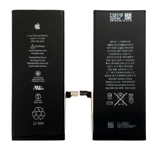 iPhone Batarya Değişimi