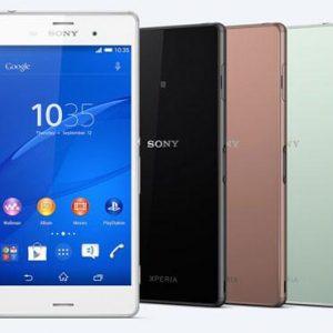 Sony Z3 Ekran Değişimi 299 TL Kadıköy