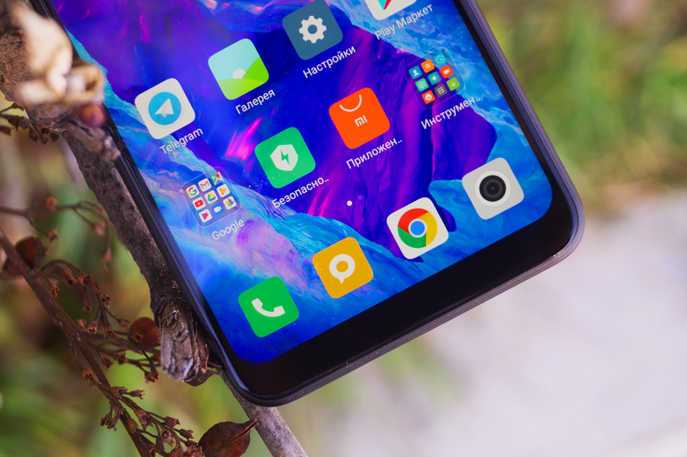 Xiaomi Redmi Note 6 Pro Ekran Değişimi